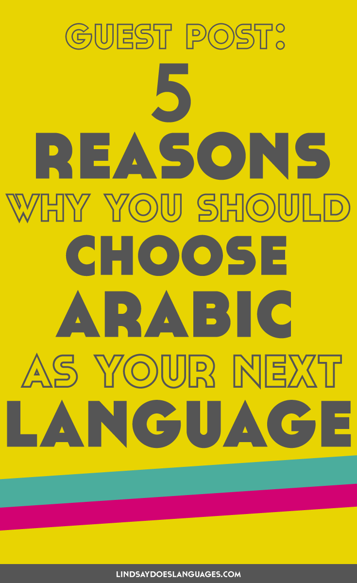 why foreign language should be a