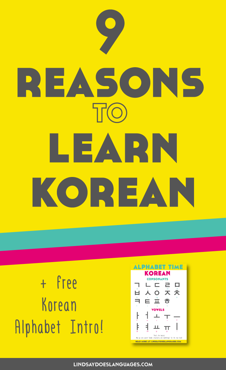 9 reasons to learn korean the best resources to learn it